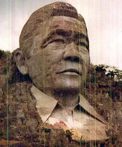 Ferdinand Marcos.