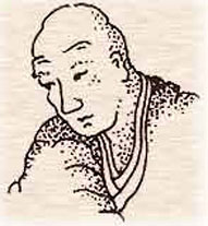 http://www.nndb.com/people/177/000044045/hokusai.jpg