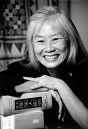 no name woman by kingston In the essay no name woman maxine hong kingston tells a story from her chinese culture, of a forgotten aunt whose husband went to america during his absence the aunt mysteriously became with child.