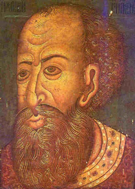 Ivan the Terrible - Wikipedia, the free.